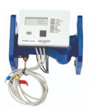 AMR Water meter wired M- Bus DN15-DN300
